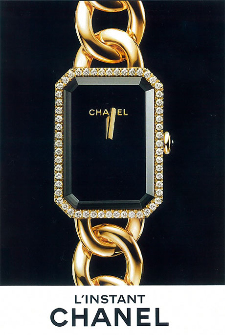 L'instant CHANEL